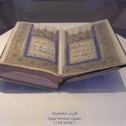 Koran, the holy book of Islam