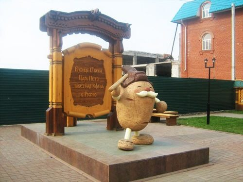 Mariinsk, Russia