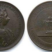Medal of Elizabeth Petrovna