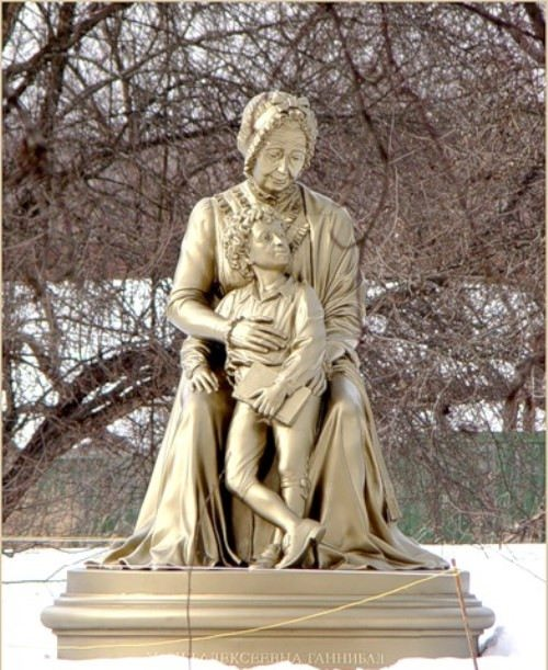 Monument to Pushkin's grandmother - Maria Alekseevna Hannibal in the village of Zakharovo, Moscow region, Russia