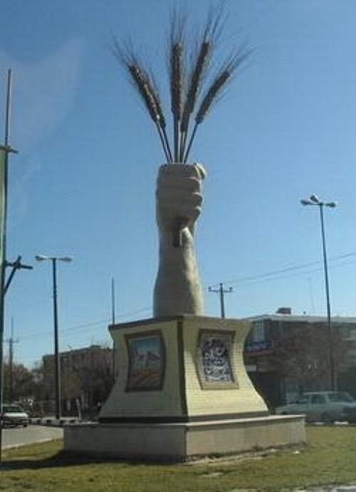 Monument to bread in Isfahan, Iran