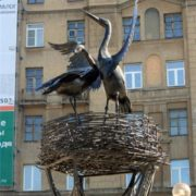 Monument to family happiness. Novosibirsk