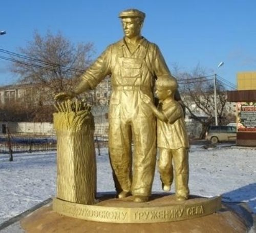 Monument to the workers of the village in Zavodoukovsk, Tyumen region, Russia