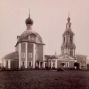 Parish Church of the Nativity of Christ in Sergiyev Posad