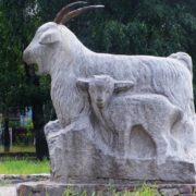 Sculpture of goats in Uryupinsk, the Volgograd Region