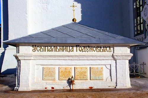 Shrine of the Godunovs