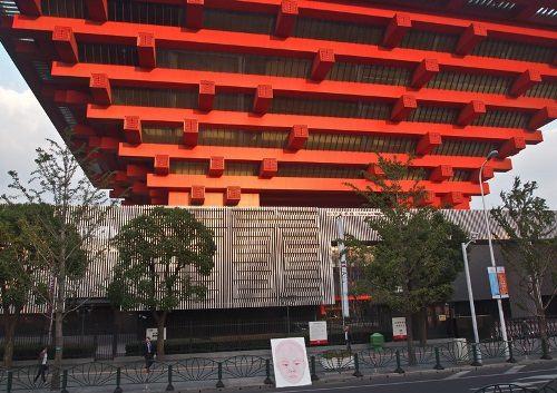 The China Art Museum