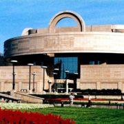 The Shanghai Museum
