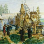 Trinity Lavra of St. Sergius. 1908-1913. Vasnetsov Apollinary