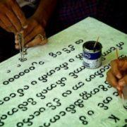 Burmese script, Myanmar