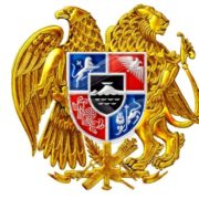 Coat of Arm of Armenia