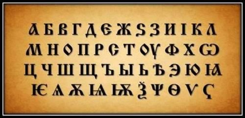 Cyrillic script
