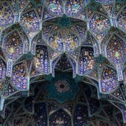 Decoration of Shah Mosque