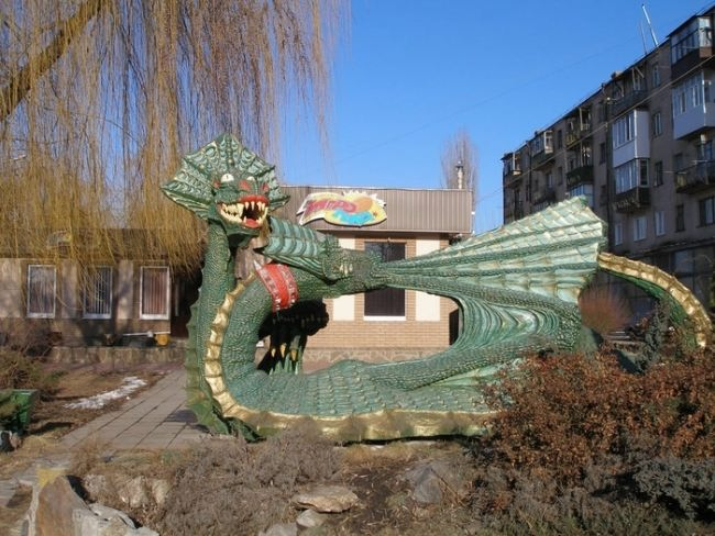 Dragon Monument in Kirovograd Region, Ukraine