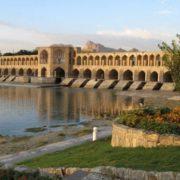 Haju Bridge in Isfahan