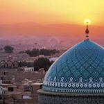 Iran – Modern Persia