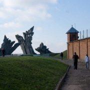 Kaunas Fortress