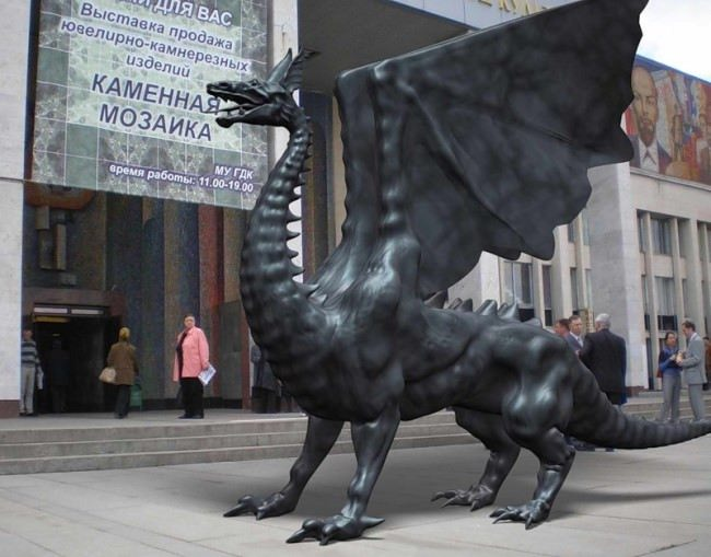 Monument to the dragon in Ufa, Bashkortostan, Russia