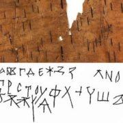 Novgorod birch bark letter