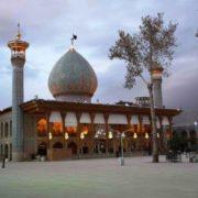 Shah-Cherah Mausoleum