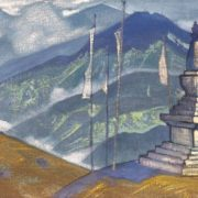Waves of fog. Nicholas Roerich