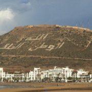 Kasbah in Agadir