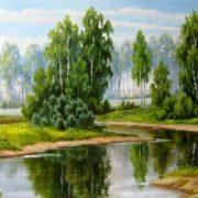 M. Bobin. Forest Lake