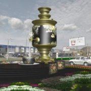 Monument to samovar in Mytischi