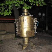 Monument to samovar in Poltava