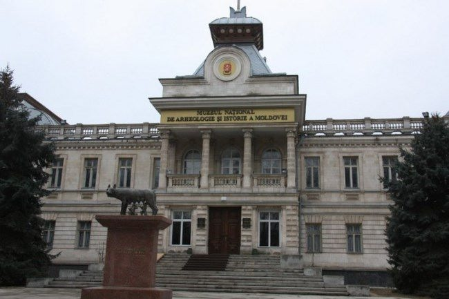 National Museum of the History of Moldova