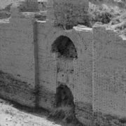 Nebuchadnezzar's palace
