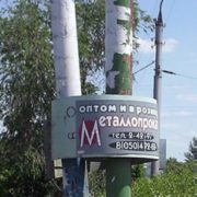 Pencils in Slavyansk, Donetsk region