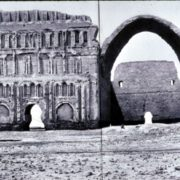 Ruins of the Sasanid Palace in Ctesiphon