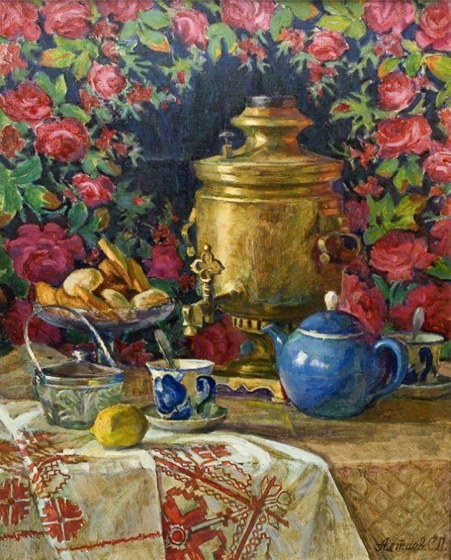 Serafim Altayev. Samovar, 1990