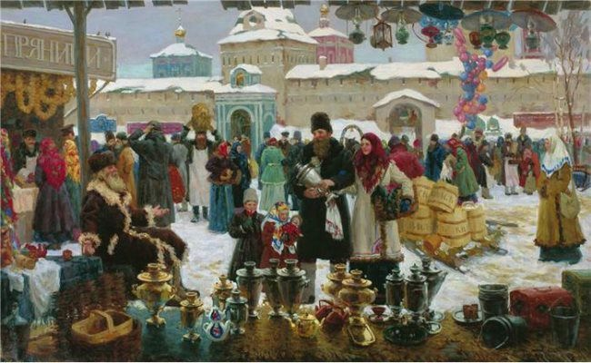 V. Nagornov. The Fair