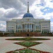 Akorda - Presidential residence