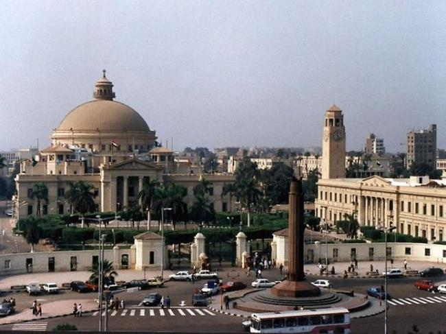 Awesome Cairo