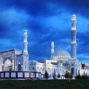 Hazret Sultan Mosque