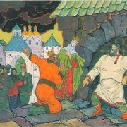 Ilya Muromets. Artist V. Fokeev