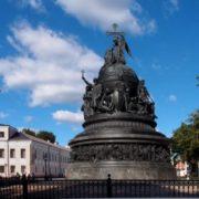Monument Millennium of Russia