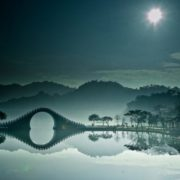 Moon bridge in Dahu Park, Taipei, Taiwan