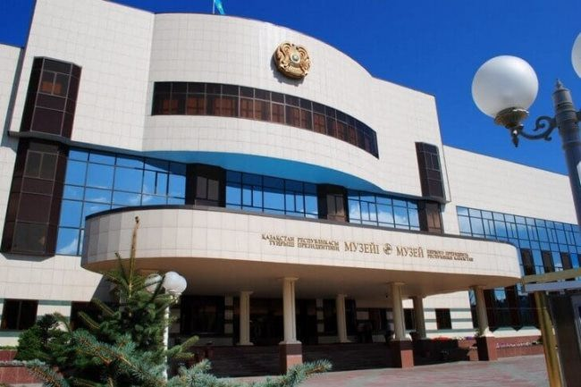 Museum of the first president of the Republic of Kazakhstan