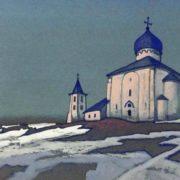 N. Roerich. Ancient Novgorod