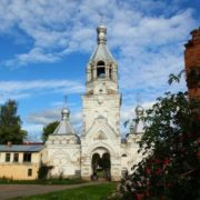 Novgorod Land Arts Culture Museum