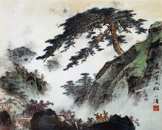 Pine in Chinese Painting