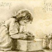 Postcard by Elizabeth Bohm