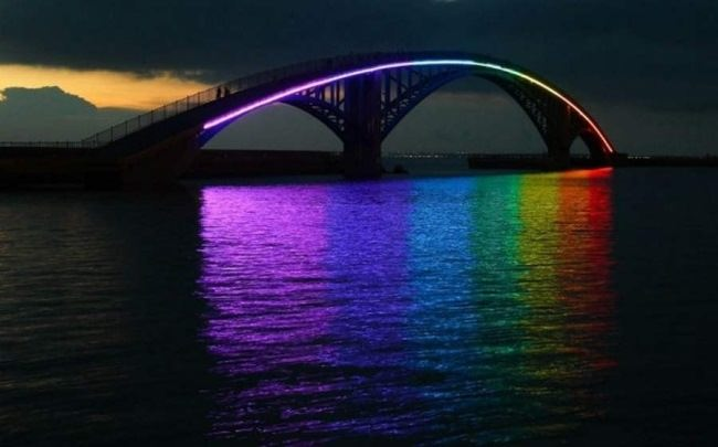 Rainbow Footbridge, Magun, Taiwan