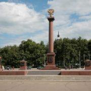 Stela City of Military Glory