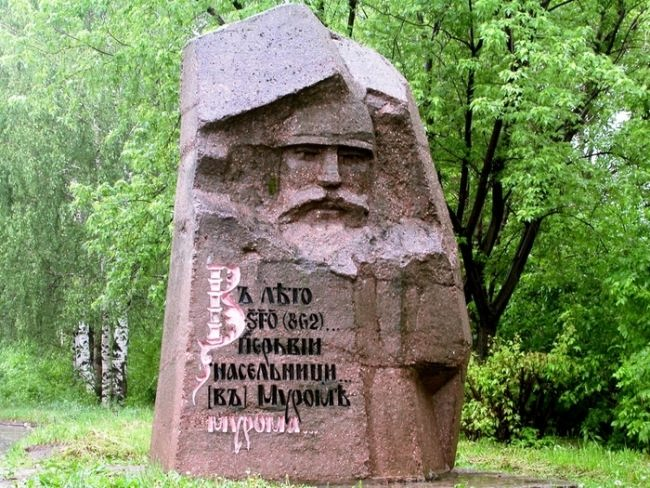 Stone of Ilya Muromets at the entrance to Murom from Vladimir, Russia