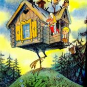 Baba Yaga in her cottage on hen's legs